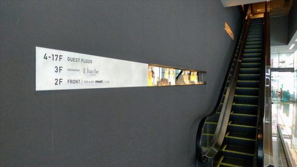 クロスホテル札幌のエスカレーター