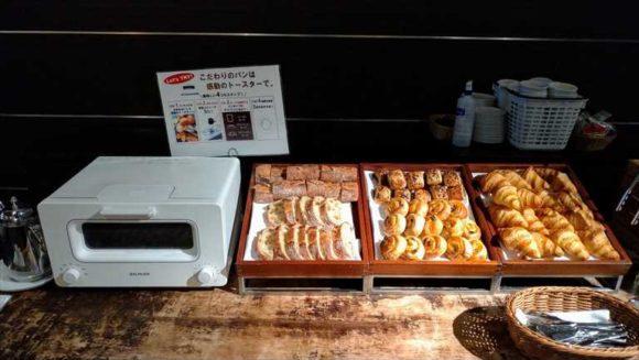 クロスホテル札幌ランチブッフェのパン
