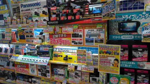 札幌市内のカー用品店ドライブレコーダーコーナー
