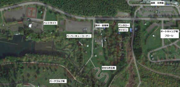 ひがしかぐら森林公園キャンプ場MAP