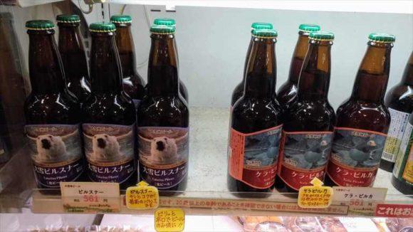 旭川お土産おすすめ⑨大雪地ビール