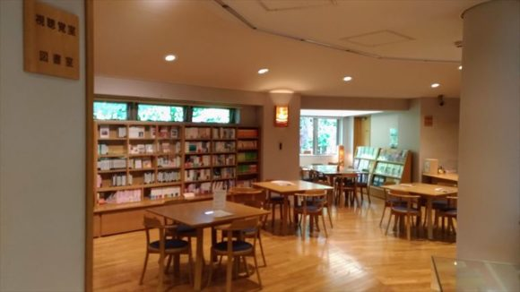 三浦綾子記念文学館