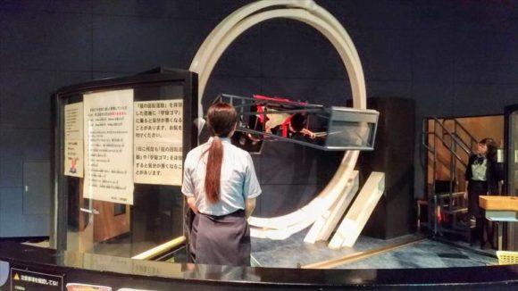 サイパル(旭川市科学館)常設展示室の見どころおすすめ&楽しみ方