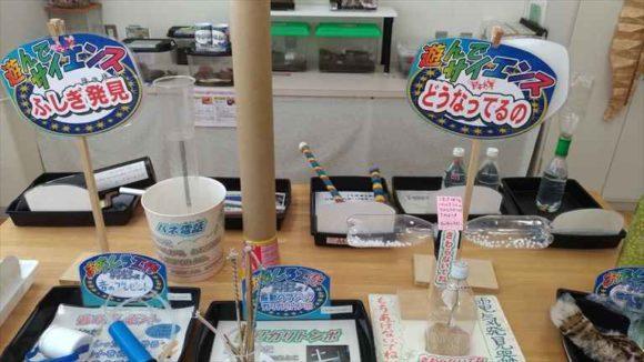 サイパル(旭川市科学館)実験実習室の見どころおすすめ&楽しみ方