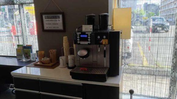 ドーミーイン旭川1階コーヒーマシーン