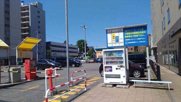 ドーミーイン旭川の駐車場