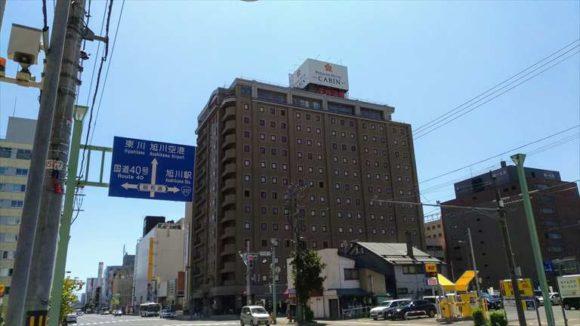 プレミアホテル-CABIN-外観
