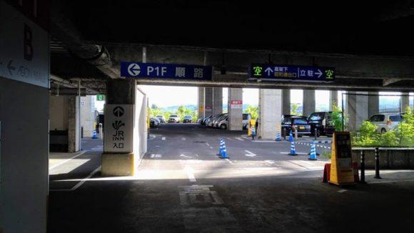 JRイン旭川の駐車場