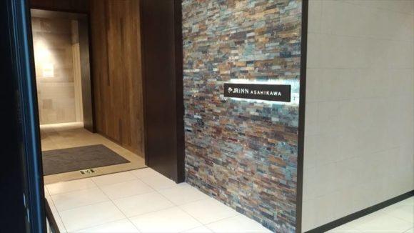 JRイン旭川に通じるエレベーター