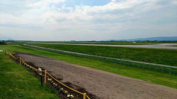 旭川空港おすすめ撮影スポット「グリーンポート」