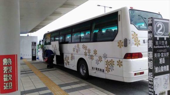 旭川空港バス乗り場2