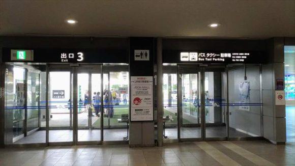 旭川空港3番出入口