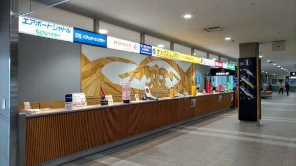 旭川空港レンタカーカウンター