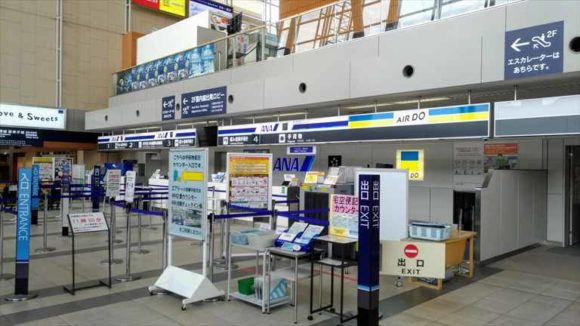 旭川空港1階チェックインカウンター