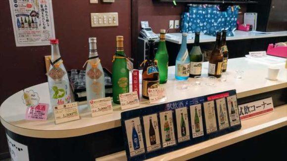 高砂酒造直売所の試飲コーナー