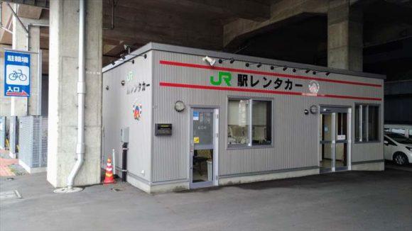 JR駅レンタカー