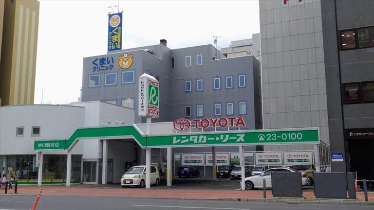 トヨタレンタカー旭川駅前店