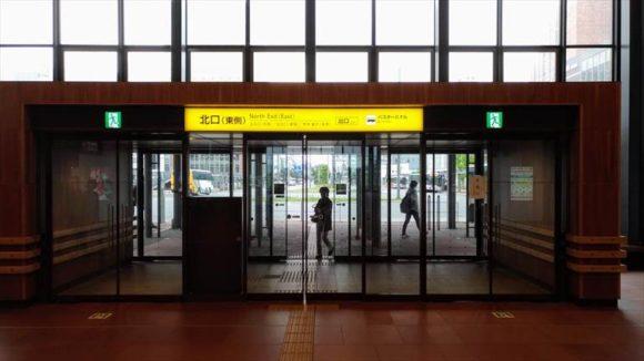 JR旭川駅北口
