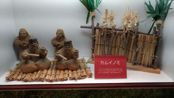 JR旭川駅の東口のアイヌ文化展示