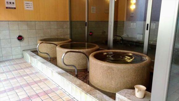 天然温泉「みなぴりかの湯」