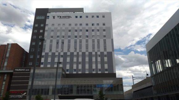 ワイズホテル旭川駅前