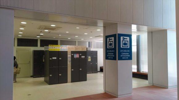 旭川駅コインロッカー