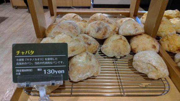 道の駅あさひかわのパン屋「ダパス」