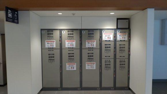 旭川空港コインロッカー