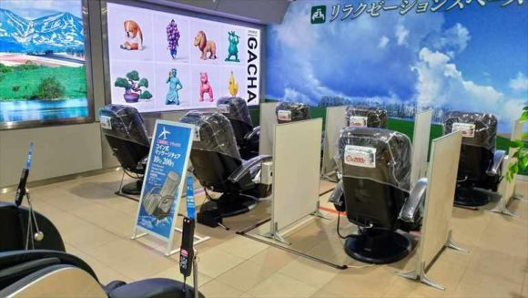 旭川空港マッサージチェア