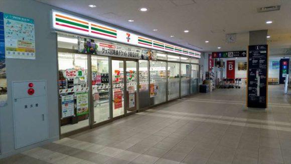旭川空港のセブンイレブン