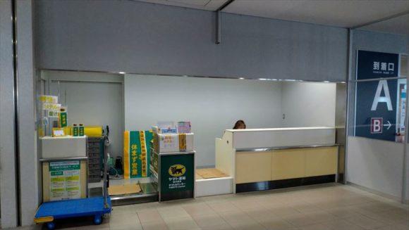 旭川空港おすすめ手荷物宅配サービス