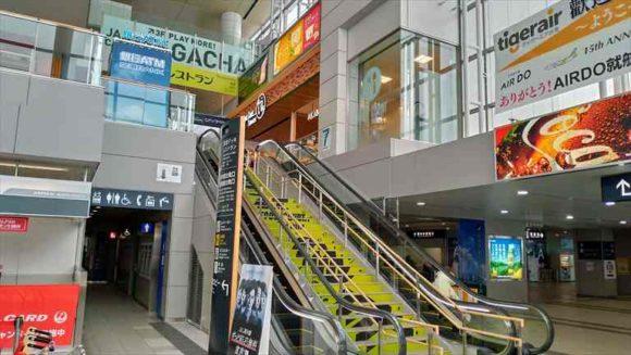 旭川空港のエスカレーター