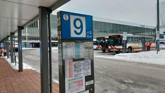 JR旭川駅から空港行きのバス乗り場