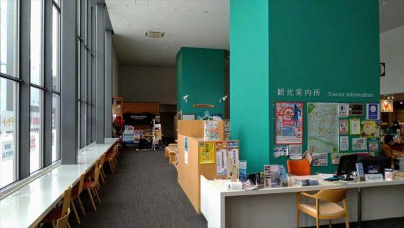 JR旭川駅観光案内所