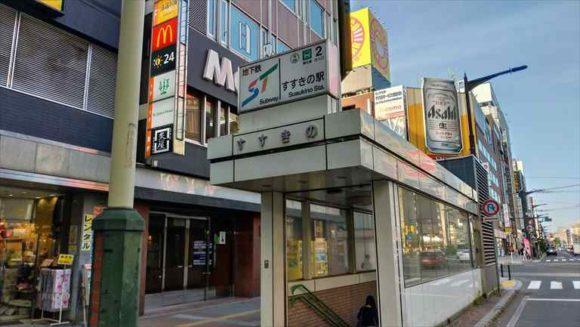 地下鉄すすきの駅2番出口