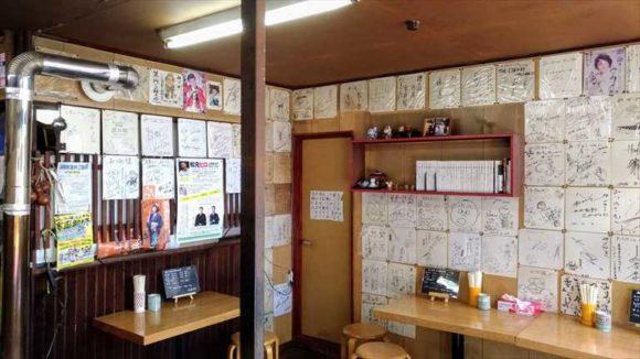 生姜ラーメン みづの店内