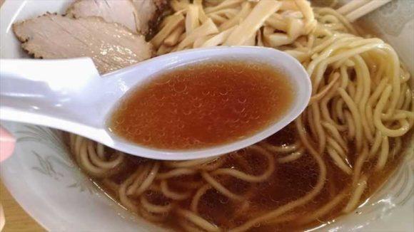 「生姜ラーメン みづの」のチャーシュー麺