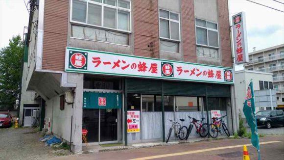 ラーメン蜂屋本店(旭川)