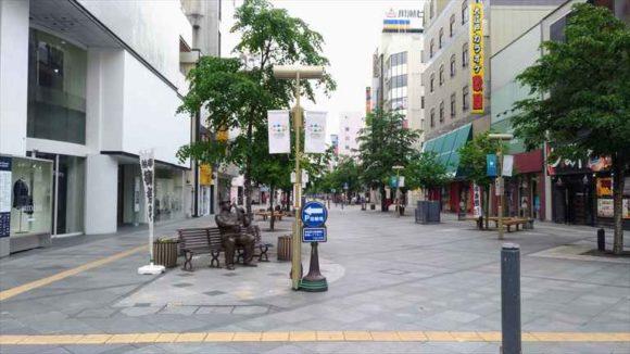 旭川平和通買物公園
