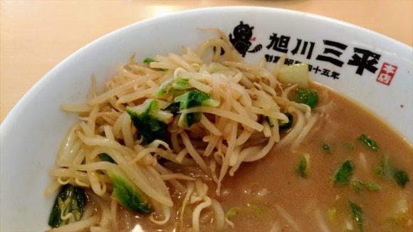 旭川三平本店おすすめ辛味噌ラーメン