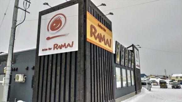 RAMAI旭川店