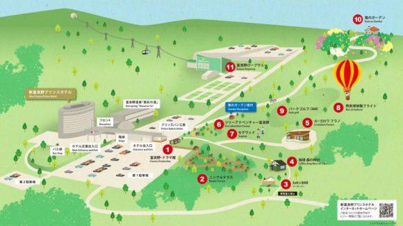 新富良野プリンスホテル周辺MAP