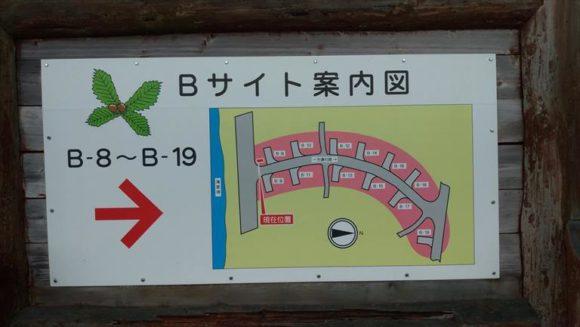 滝里湖キャンプ場カーサイトB