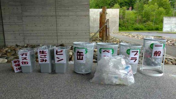 滝里湖オートキャンプ場のゴミ捨て場