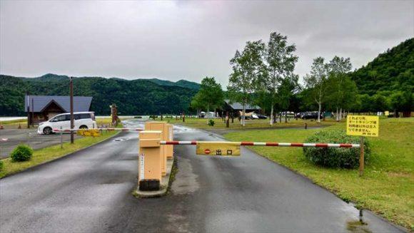 滝里湖オートキャンプ場のゲート