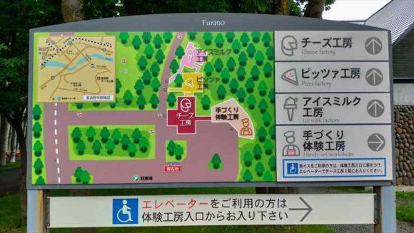 富良野チーズ工房MAP