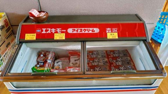 かなやま湖オートキャンプ場売店