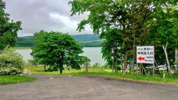 かなやま湖畔キャンプ場(南富良野)バンガロー