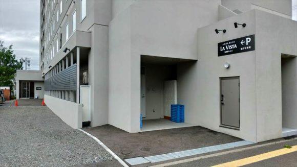 ラビスタ富良野ヒルズの駐車場