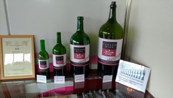 ふらのワイン工場のおすすめや楽しみ方